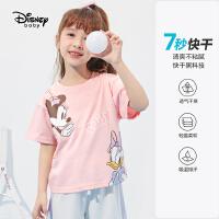 迪士尼童装女童速干短袖t恤儿童上衣宝宝打底衫2021夏季新款洋气