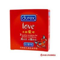 杜蕾斯 避孕套 love大胆爱吧 3只避孕套 durex 安全套 情趣套