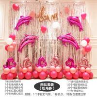 订婚气球 铝膜订婚装饰结婚气球新娘房间情人节婚房布置用品卧室浪漫创意B