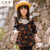 【当当自营】贝康馨 女童花边肩印花裙 韩版时尚学士服连衣裙新款秋装