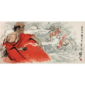 刘继卣《降龙图》著名画家