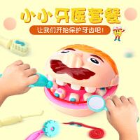 手工超轻粘土彩泥儿童仿真小小牙医玩具橡像皮泥模具工具套装