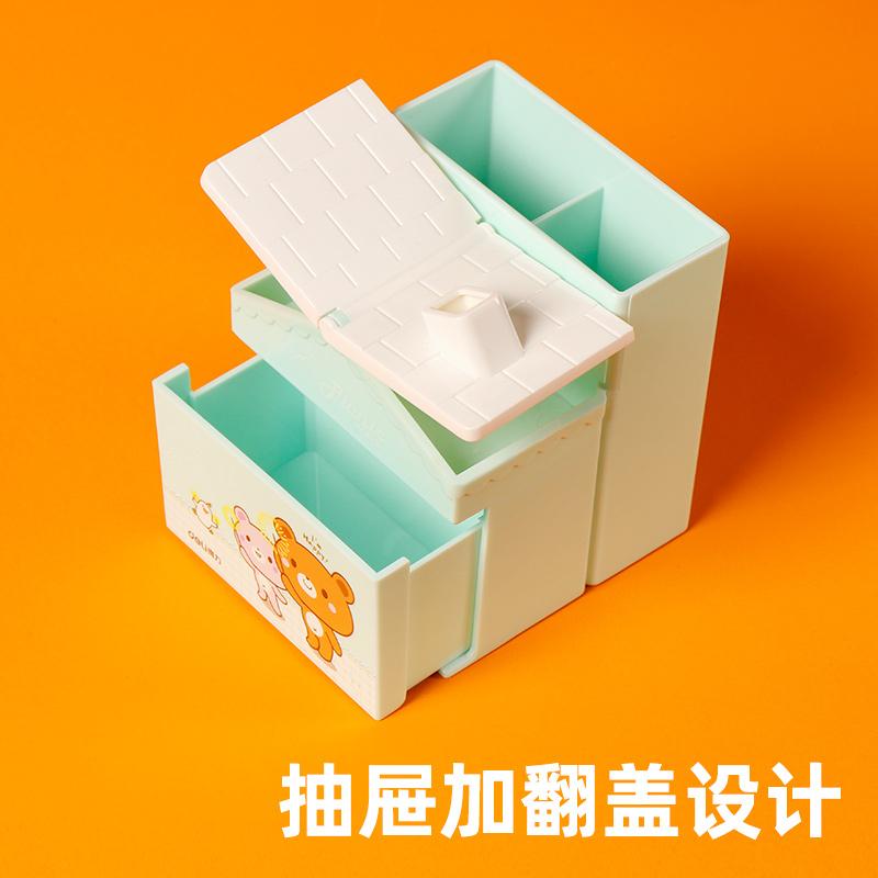 得力 笔筒创意时尚 韩国 小清新 可爱桌面摆件 学生多功能收纳盒 儿童笔桶 可爱大笔筒 办公桌用品 多款可选