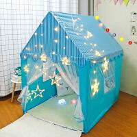 婴儿帐篷游戏屋儿童帐篷室内游戏玩具屋女孩宝宝过家家城堡公主春亚纺房子读书角 房屋帐篷蓝色+蓝色靠垫(塑料)