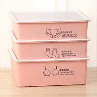 �纫率占{盒收�{箱家用塑料整理盒可水洗�纫卵�三件套�ξ锵湔�理箱