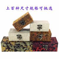 篆刻印章盒 印章锦盒 寿山石金石篆刻石章料书画古董收藏币定制礼品盒子