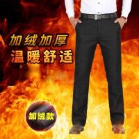 冬季中年男士加绒休闲裤中老年人爸爸保暖男裤子加厚宽松西裤外穿