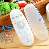 海信电视CN3A57 CN3A16 CN3B16 CN3E16 CRF3A57硅胶 遥控器保护套抖音
