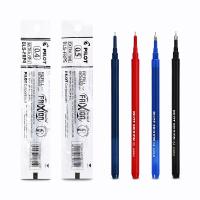 日本PILOT百乐可擦笔芯BLS-FRP5 百乐摩磨擦针管头水笔芯 0.5百乐热可擦替芯