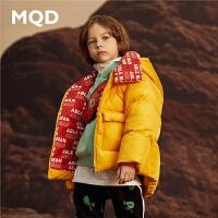 MQD童装中大童羽绒服2019冬装新款儿童连帽卡通印花男童外套