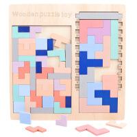 【2件5折】益智玩具 智力开发 朵莱 智力拼图三合一 俄罗斯方块T字谜七巧板拼图益智教具方块之谜二合一