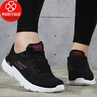 Skechers/斯凯奇女鞋新款低帮运动鞋舒适透气轻便缓震休闲跑步鞋667040-BKW