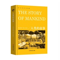 英文全本典藏-人类的故事