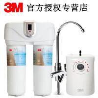 3M净水器 家用厨房厨下式厨下型直饮机净水机 直饮过滤器滤水器 净水设备 SDW8000T-CN+瞬间热饮机HWS-U