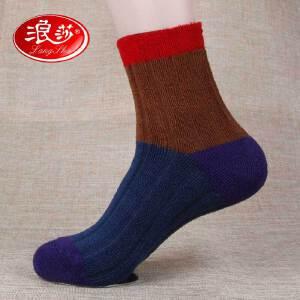 【全店满99减40】浪莎袜子毛圈袜中筒袜四季袜子男短袜秋冬加厚棉袜超厚保暖男袜