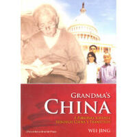 【新书店正版】外婆的中国(英文版) Grandma's china 隗静 五洲传播出版社 9787508516578