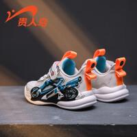 【品牌钜惠:69元】贵人鸟男童透气运动鞋网面摩托鞋2021年新款潮春款单鞋春季儿童鞋子