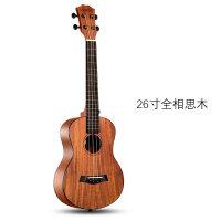 相思木23寸26寸尤克里里乌克丽丽夏威夷四弦小吉他 26寸相思木+