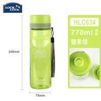 水杯运动水壶创意塑料便携HLC634 770ml随手杯茶杯子