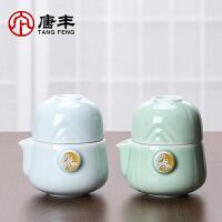 唐丰陶瓷旅行茶具一壶二杯户外便捷包青瓷茶壶车载快客杯功夫泡茶