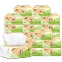 清风原木纯品200抽纸巾抽纸 面巾纸 餐巾纸 48包/箱