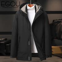 EGOU羽绒服男2020冬季纯色简约中长款男士白鸭绒连帽保暖羽绒服182010
