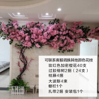 假桃花树枝 仿真樱花婚庆桃花树枝室内客厅空调管道吊顶网红装饰塑料假花藤条Y