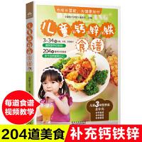 �和��a�}�F�\食�V0-3-12�q早餐�I�B�L高食�V�和��明食�V��家常菜大全烹��������大口吃��r令口味�I�B全面�充N美食�� 9