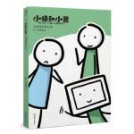 小绿和小蓝:主题插画笔记本