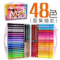 水彩笔套装可水洗彩色笔初学者手绘绘画画笔儿童幼儿园小学生用宝宝涂鸦颜色12色24色