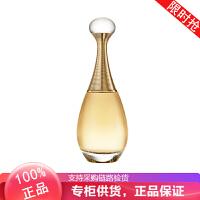 【专柜正品】Dior/迪奥真我心悦女士J'adore淡香水50ml 高贵优雅花果香