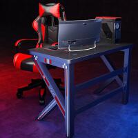 电竞桌台式电脑桌家用游戏网吧桌椅组合套装卧室桌子简易办公书桌