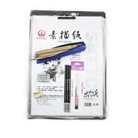 初学素描工具马可7件套装12支素描铅笔+炭笔+橡皮+速写板+素描纸素描 铅笔套装