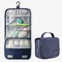 旅行洗漱包收纳袋出差男女户外防水旅游用品套装大容量便携化妆包