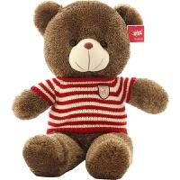公仔大号抱抱熊玩偶布娃娃生日儿童节礼物送女生