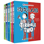 美国桂冠儿童读物第四辑套装共5册