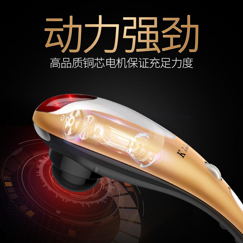 颈椎按摩棒 凯仕乐震动 按摩棒 按摩头可更换 KSR-363 多功能 震动按摩锤 颈部 腰部 肩部 腿部 捶背按摩器 无级变速 红光灯加热 操作简单