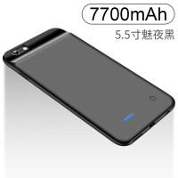 iphone6背夹充电宝苹果7plus电池6s8P便携手机壳冲