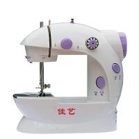 台式家用电动多功能缝纫机 迷你便携微型小型缝纫机抖音