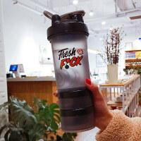 【新品热卖】摇摇杯健身杯搅拌奶昔水杯蛋白粉运动便携水壶带刻度男杯子大容量