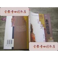 【旧书二手书9成新】遗落秋风的叹息