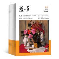 随笔杂志订阅 2021年7月起订 1年6期 文学读物 文艺青年读物 人物传记 文化挖掘 个性鲜明 文学文摘期刊杂志 杂志铺