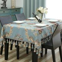 欧式桌布布艺长方形客厅家用台布餐桌布茶几布桌垫方桌正方形大 60*60cm (含吊穗10cm每边)