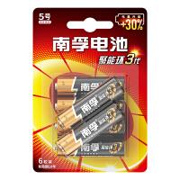 南孚电池 聚能环AA碱性干电池 5号6节装 LR6遥控器环保电池