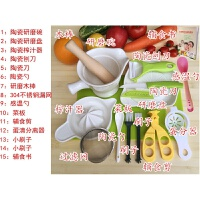 研磨碗 婴儿辅食婴儿宝宝辅食工具果泥菜肉泥手动榨汁研磨盘食物碗套餐yw wk-140