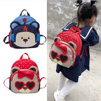 1-3岁男女宝宝幼儿园小书包儿童背包时尚小熊双肩背包