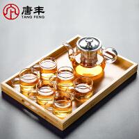唐丰耐热玻璃泡茶壶功夫花草茶具套装不锈钢过滤内胆电陶炉煮茶壶