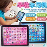 iPad苹果早教机平板电脑点读学习机儿童早教玩具益智玩具智能点读