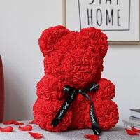 永生花玫瑰小熊 情人节520礼物生日送女朋友小熊礼盒永生玫瑰熊