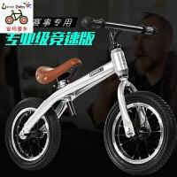 德国平衡车儿童滑步车自行车双轮无脚踏小孩滑行车宝宝2-3-6-8岁